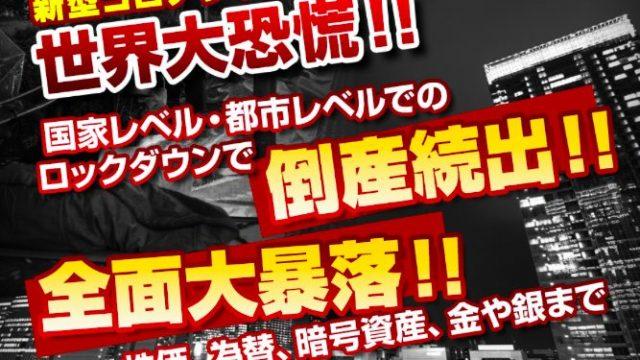 日本一ハードルが低い副業モデル - 飯室智弘