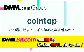 Coin-Tap-コインタップ-露木紀夫1
