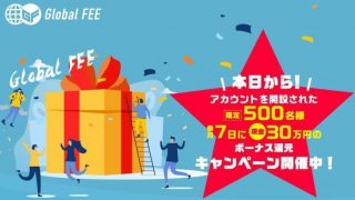 Global FEE グローバル・フィー - 張山博正