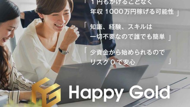 Happy-Gold-PROJECT