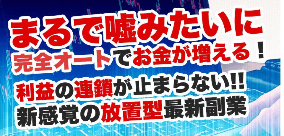 One One Club スマホWORKマニュアル - 小林司