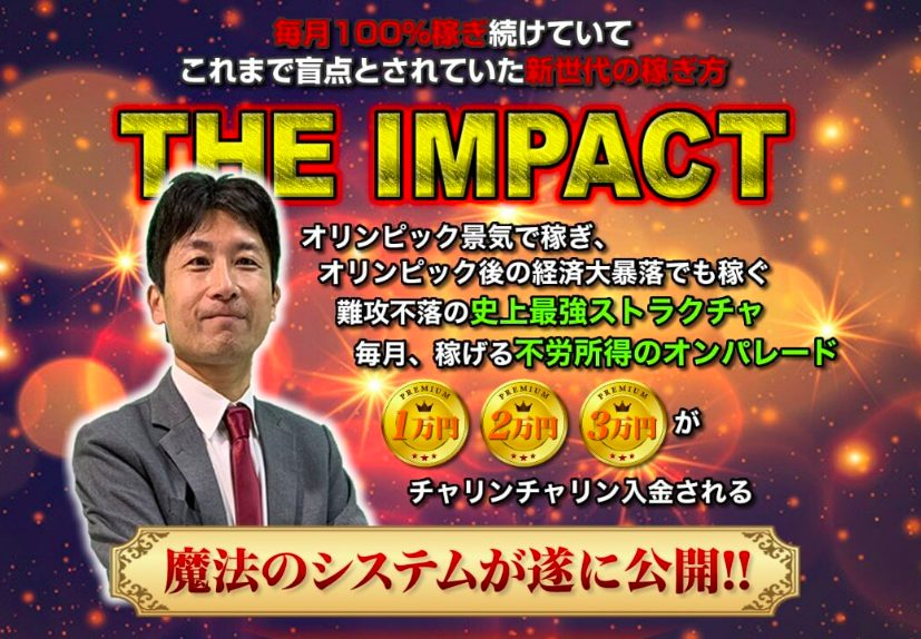 THEIMPACT01