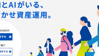THEO-テオ-by-お金のデザイン