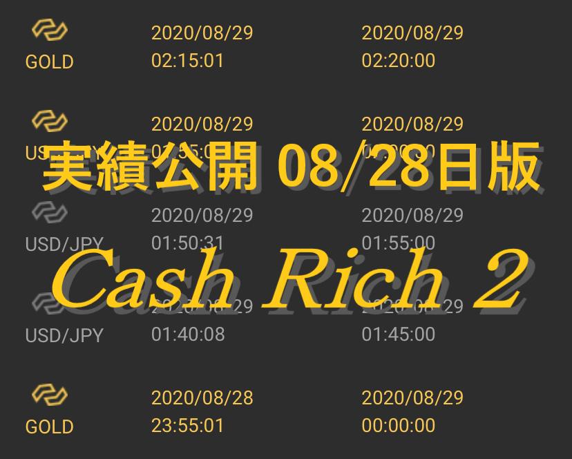 勝率100% 月80万以上達成!?バイナリーオプション自動売買ツール Cash Rich 2 無双驀進中、脅威の勝率100% 完全自動売買ツール