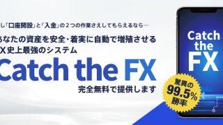 catch-the-fx-01