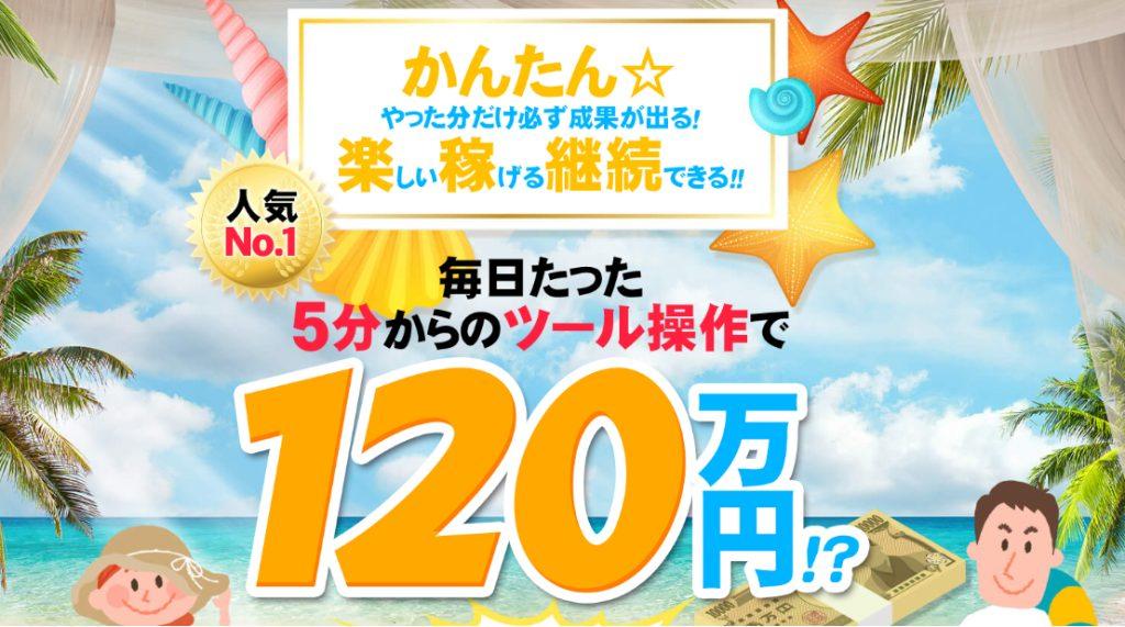マネパラ.com(小山内飛鳥)