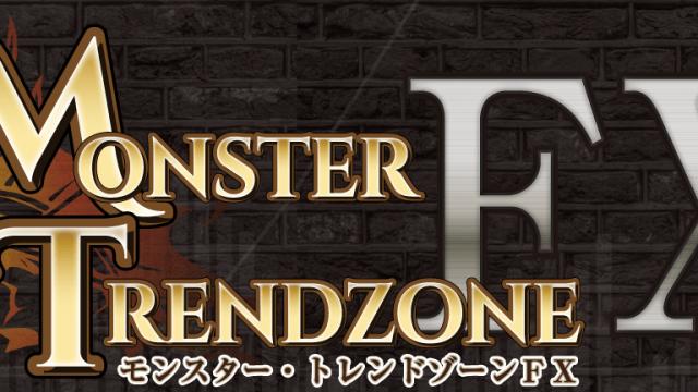 MONSTER TRENDZONE FX モンスター・トレンドゾーンFX(松山裕典)