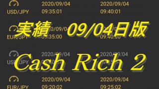最強 バイナリーオプション 自動売買 ツール Cash Rich 2 完全自動売買 キャッシュリッチ 100万円