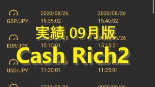 最強 バイナリーオプション 自動売買 ツール Cash Rich 2 完全自動売買 キャッシュリッチ 全勝
