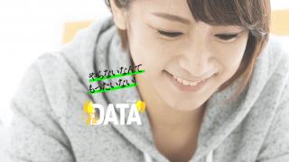 DATA データ(Ben Wong)