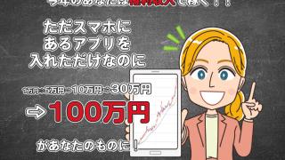 FX Teacher FXティーチャー(北山)